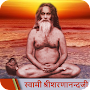 Complete Teachings of Swami Sharnanand Ji (Hindi) APK icon