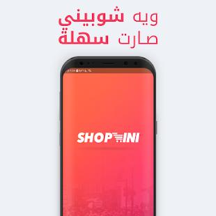 Shopini - náhled