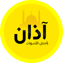 Athan Salat prayer Voice icon