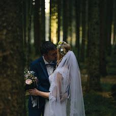 Wedding photographer Lukas Pastorek (LukasPastorek). Photo of 06.04.2018