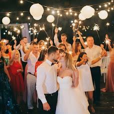 Wedding photographer Nikolay Karpenko (mamontyk). Photo of 03.05.2017