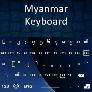 Download Myanmar Keyboard 2020 : Zawgyi Myanmar keyboard APK latest