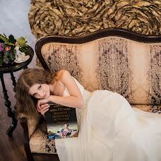Wedding photographer Mariya Savina (MalyaSavina). Photo of 12.02.2016