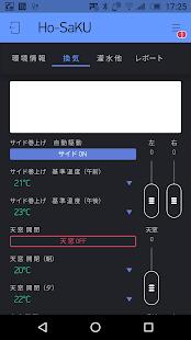 App Ho-SaKU APK for Windows Phone