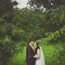 Wedding photographer Viktoriya Konischeva (Mavpa). Photo of 04.09.2013