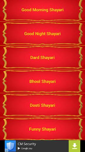 Shayari Collections 2015
