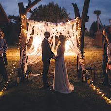 Wedding photographer Lina Kivaka (linafresco). Photo of 11.12.2015