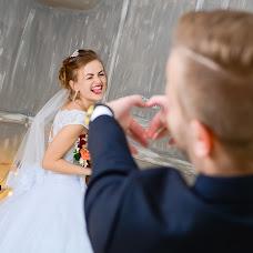 Wedding photographer Olga Smaglyuk (brusnichka). Photo of 14.03.2018