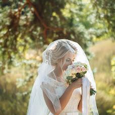 Wedding photographer Alina Khabarova (xabarova). Photo of 03.11.2018