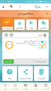 App MyMCI APK for Windows Phone