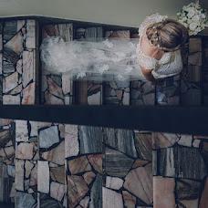Wedding photographer Patricia Llamazares (llamazaresfoto). Photo of 08.06.2018