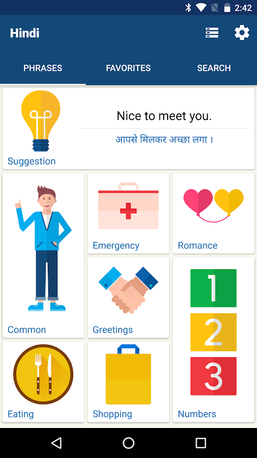 Learn Hindi Phrases | Hindi Translator- screenshot
