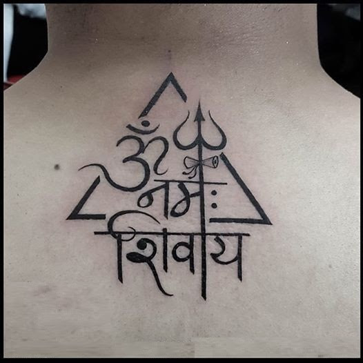 faf8d596b 60 Bestest Shiva tattoo Design And Ideas