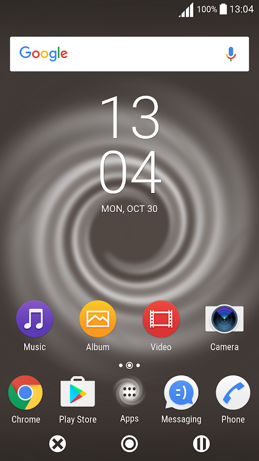 Swirl Café LIVE Theme for XPERIA- screenshot
