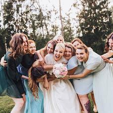 Wedding photographer Daniil Vasyutin (DaniilVasiutin). Photo of 05.09.2017