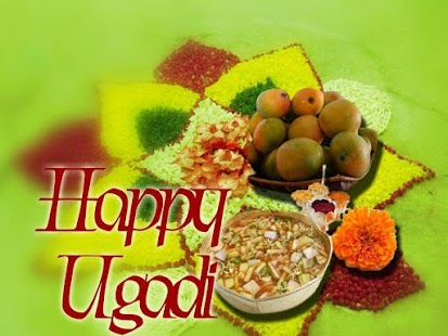 Happy Gudi Padwa Images 2017 - náhled