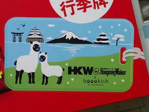 Photo: #七一草泥马节 旅行