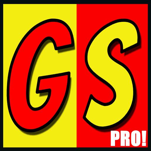 Galatasaraylılar İçin Yarışma : GS-Bil (Reklamsız)