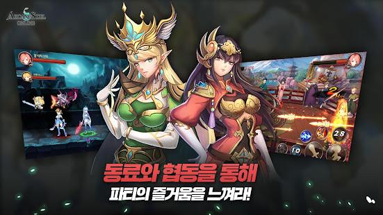 Hack Game 아케인소울 온라인: 레볼루션 apk free
