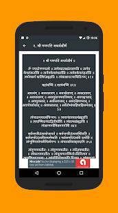 Marathi Stotra - náhled