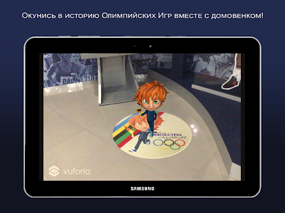 Download Музей Ингосстрах for Windows Phone apk screenshot 6