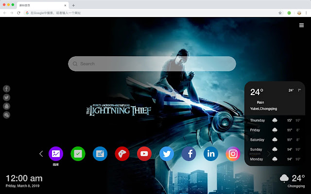 Percy Jackson New Tabs HD Movies Top Themes