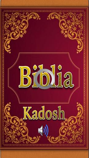 Biblia Kadosh Con Audio Gratis 20.1 screenshots 1