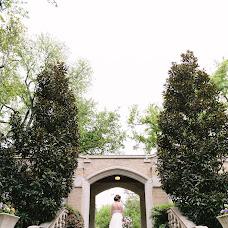 Fotografo di matrimoni Julia Sharapova (jsharapova). Foto del 24.05.2017