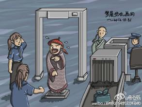 Photo: 梦晨伤:不要用力摸