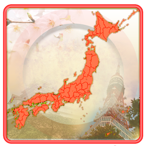 Japanese Tourist Attraction for PC and MAC