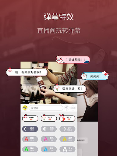 玩購物App|波罗蜜全球购-只卖当地店头价免費|APP試玩