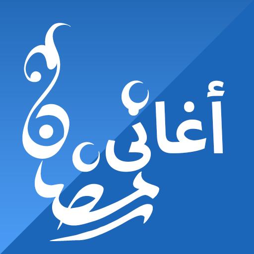أجمل أعاني رمضان بدون انترنت