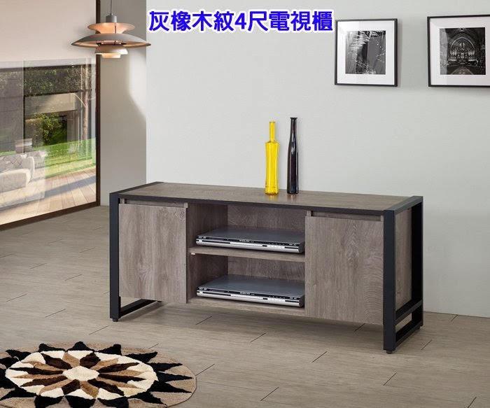 895-24 渥茲華斯 仿木紋淺胡桃小茶几