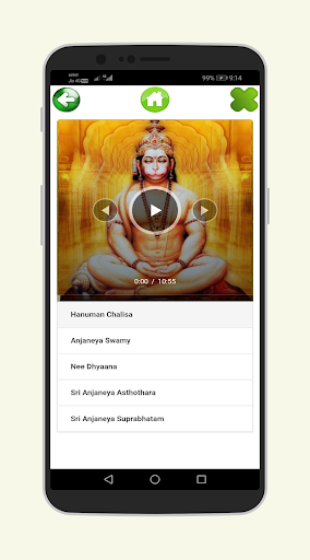 Telugu Devotional Songs - Bhakthi Paatalu 1.2.2 screenshots 2