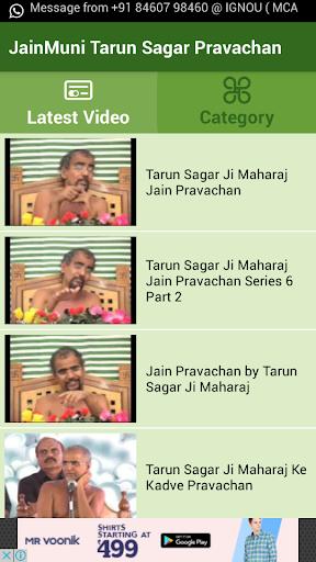 Download JainMuni Tarun Sagar Pravachan Google Play