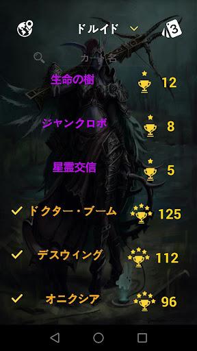 闘技場 カード ランク : ハースストーン
