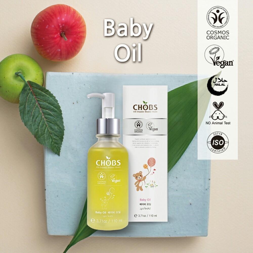 (CHOBS) Baby Oil 嬰兒潤膚油
