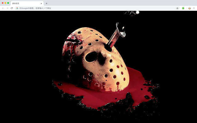 Friday the 13th HD New TabsMovies Themes