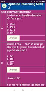 आर्मी की तैयारी BSF Constable CBT Exam Guide screenshot 4