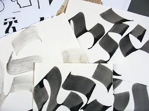 Photo: Gujrâti,carton et encre