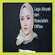 Lagu Aisyah Istri Rasulullah Offline Download for PC Windows 10/8/7