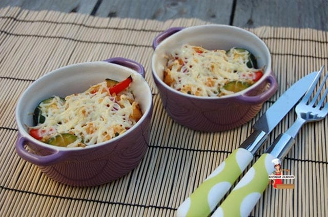 Rice and Vegetable Gratin Recipe
