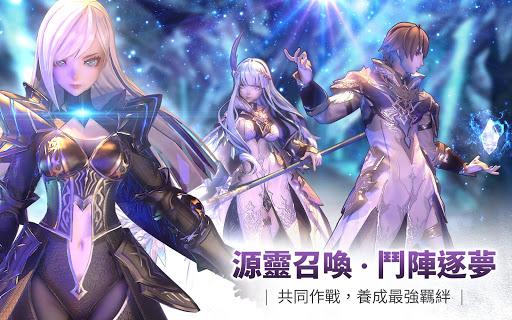 幻想神域2 screenshot 11