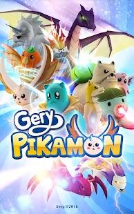 Gery Pikamon - náhled