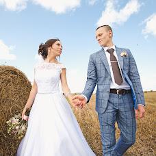 Wedding photographer Mikhail Levchenya (MywedVIP). Photo of 03.11.2016