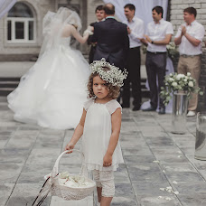 Fotografo di matrimoni Vitalina Cheremisinova (VitalinaSh). Foto del 05.05.2015