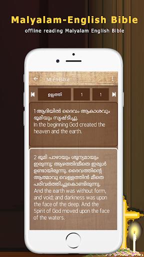 Malayalam English Bible screenshots 4