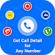 How To Get Call Details of Any Network Number.