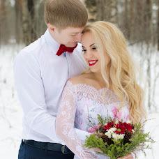 Wedding photographer Natalya Galkina (galkinafoto). Photo of 25.02.2016