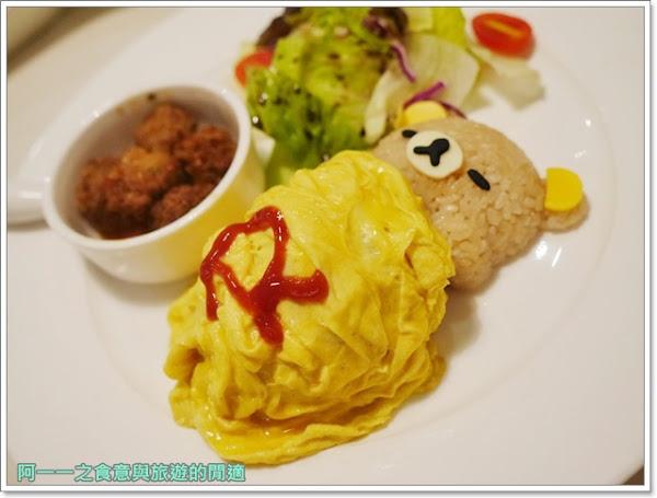 捷運忠孝敦化站美食 拉拉熊咖啡廳 Rilakkuma Café(台北店)~東區下午茶/超萌拉拉熊料理,可愛又好吃